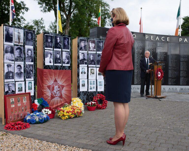 Церемония в честь 75-летия окончания Второй мировой войны